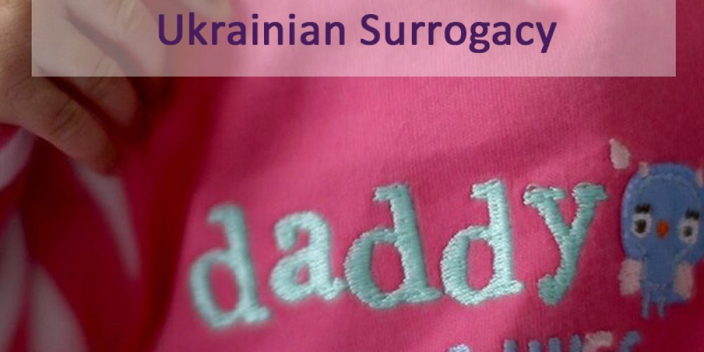 Why Should Sperm Washing Be Used For Ivf And Ukrainian Surrogacy